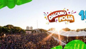 calouro2017b