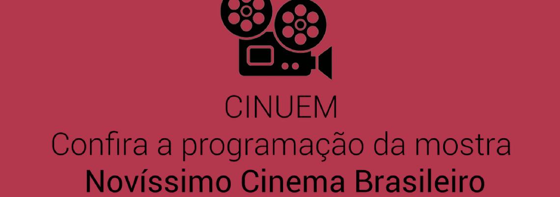 cine-uem-mostra-cinema